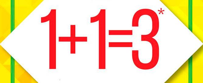 АКЦИЯ МИКСУЙ 1+1=3!!!