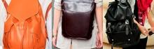 Кожаные женские рюкзаки самая низкая цена в Киеве от 889грн до 1469грн