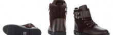 Спецпредложение от Вдала Покупка Ботинки молодежные Violeta Цена 389грн